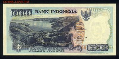 Индонезия 1000 рупий 1992 unc 21.11.17  22:00 мск - 2