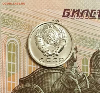 15 копеек 1973 BUNC с Блицем до 21.11.17 - IMG_0002.JPG
