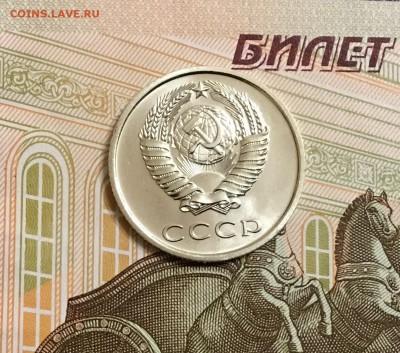 20 копеек 1973 BUNC с Блицем до 21.11.17 - IMG_0004.JPG