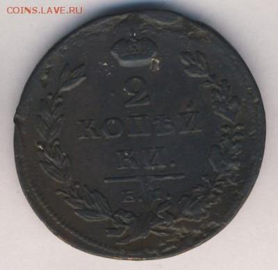Двушки 1811-1812 (все разные) до 19.11.17, 22:30 - #264