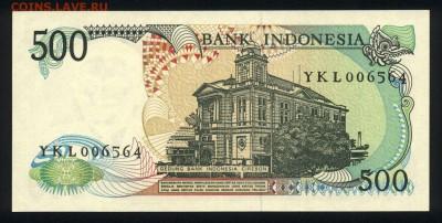 Индонезия 500 рупий 1988 unc 22.11.17 22:00 мск - 1