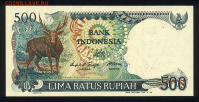 Индонезия 500 рупий 1988 unc 22.11.17 22:00 мск - 2