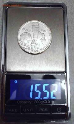 Монеты Мексики.Серебро.Продам. - PICT0003_новый размер_exposure.JPG