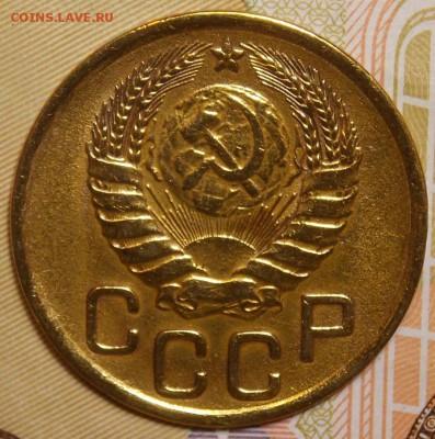 3 копейки 1946   до 18.11.17 до 22-00 по мск - DSCN9096.JPG