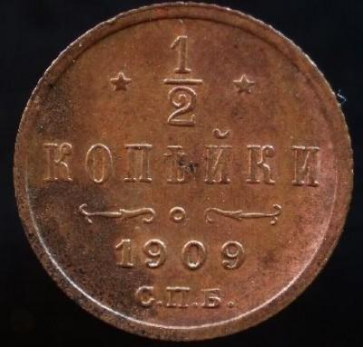 Монеты 19 века. Помогите оценить сохранность - 95
