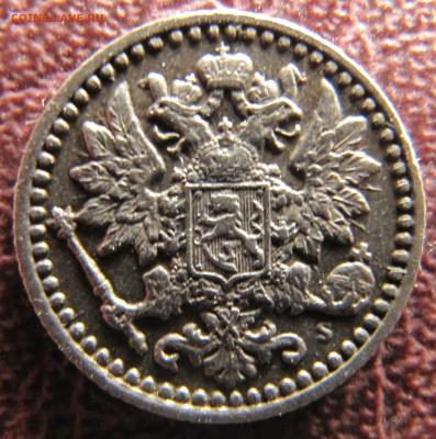 Коллекционные монеты форумчан (регионы) - IMG_7044.JPG
