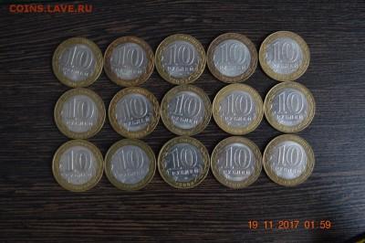 10 р министерства 15 шт до 22.17 25.11.17 - DSC_0294 (1280x851)