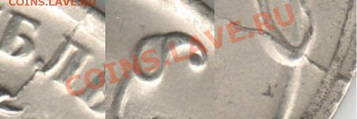 Бракованные монеты - 1r11SP-2raskola-fr