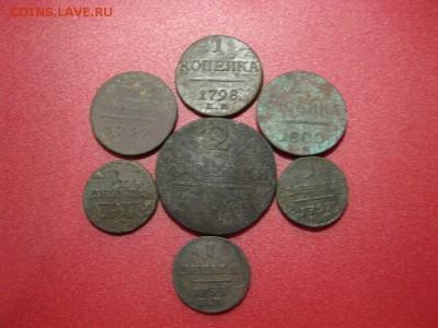 лот монет Павла 1 - IMG_8820.JPG