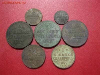 лот монет Серебром - IMG_8815.JPG