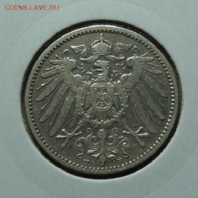 Германия, 1 м. 1903F, до 22.00 29.11. - P1180208.JPG