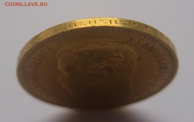 5 рублей 1898 АГ - IMG_3375.JPG