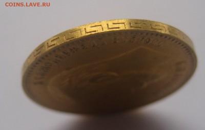5 рублей 1898 АГ - IMG_3364.JPG
