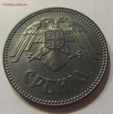10 динар 1943 Сербия №2 01.12.2017 22:00 МСК - CIMG1294.JPG