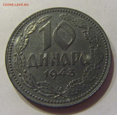 10 динар 1943 Сербия №2 01.12.2017 22:00 МСК - CIMG1292.JPG