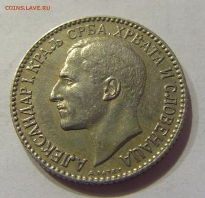 1 динар 1925 Сербия №1 01.12.2017 22:00 МСК - CIMG1314.JPG