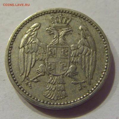 5 пара 1904 Сербия №2 01.12.2017 22:00 МСК - CIMG1402.JPG