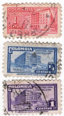 Колумбия 1940-1955 г. 3 шт. до 01.12.17 г. в 23.00 - Scan-171124-0037