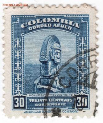 Колумбия до 01.12.17 г. в 23.00 - Scan-171124-0040