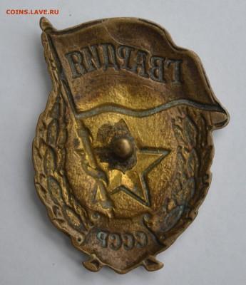 Гвардия СССР 40-х - DSC_0460.JPG