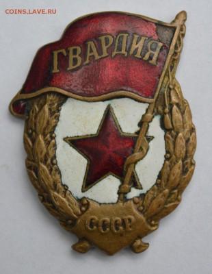 Гвардия СССР 40-х - 2_tOkvncAZ0
