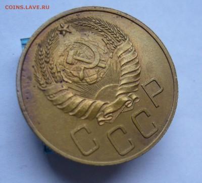 5 копеек 1938 с 200 руб до 29.11 в 22-00 - P1040406.JPG