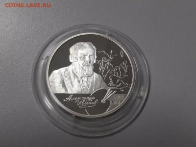 2р 2006г Иванов -пруф серебро Ag925 - иванов-2