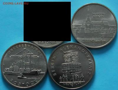[ФИКС] Юбилейка ГДР 5 и 10 марок 1972-1987 - 353