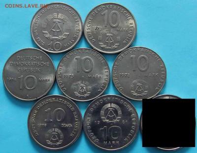 [ФИКС] Юбилейка ГДР 5 и 10 марок 1972-1987 - 364