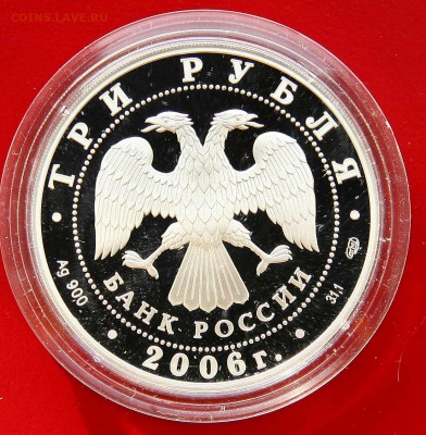 3 р. 150 лет Третьяковская галерея до 05,12 в 22-00 - галереяаверс