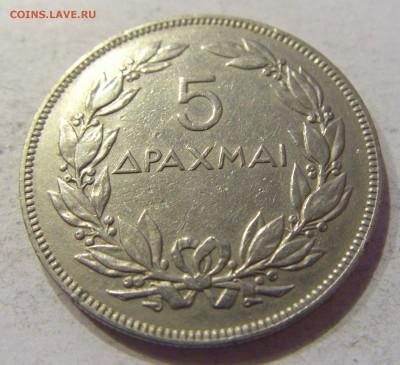 5 драхм 1930 Греция №1 04.12.2017 22:00 МСК - CIMG2333.JPG