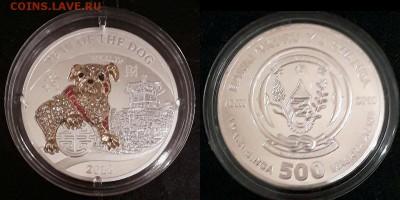 Монеты с изображением собак. - Rwanda-500F-0