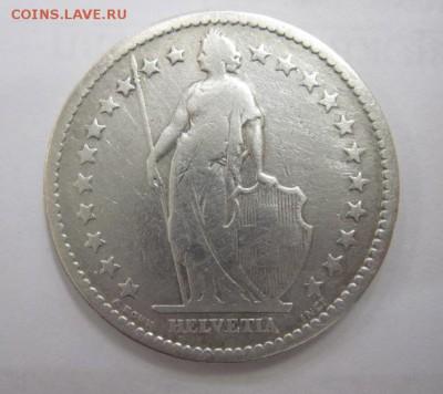 2 франка Швейцария 1878 до 03.12.17 - IMG_4911.JPG