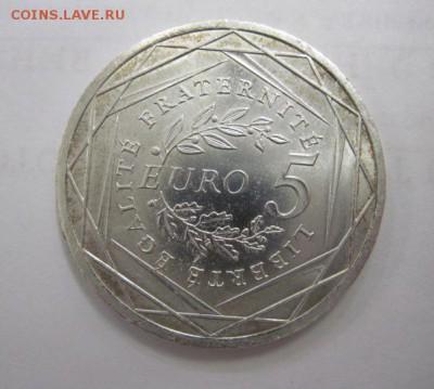 5 евро Франция 2008  до 03.12.17 - IMG_4901.JPG