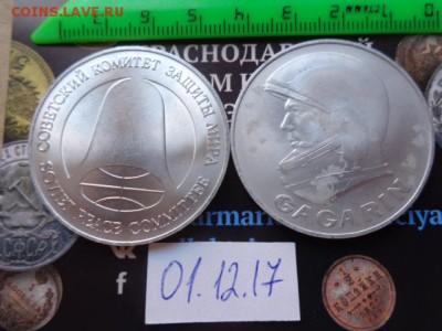 Жетоны: русские  2  шт № 8  до 5.12  в 21-30 мск - DSC04164.JPG