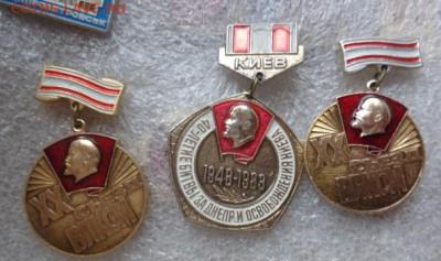 """Знаки: ЛКСМУ """"Корчагинская вахта"""" 3 шт   21-30 мск  5.11 - DSC03876.JPG"""