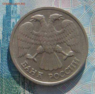 20 рублей 1992 раскол до 05-12-2017 до 22-00 по Москве - 2 20 92 Р А (1)