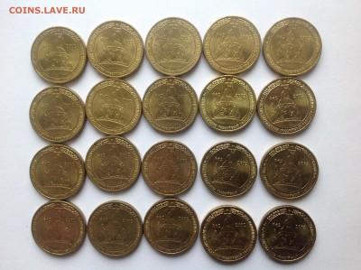 10 руб монеты 20 шт 2012        7.12.2017 в 22.30  МСК - IMG_1754.JPG
