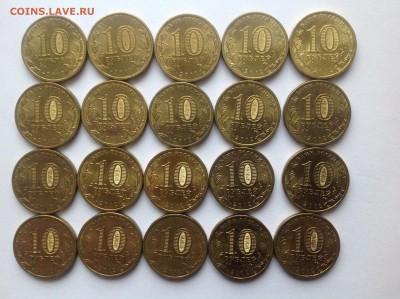 10 руб монеты 20 шт 2012        7.12.2017 в 22.30  МСК - IMG_1755.JPG