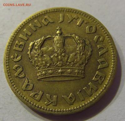 1 динар 1938 Югославия №2 07.12.2017 22:00 МСК - CIMG3177.JPG