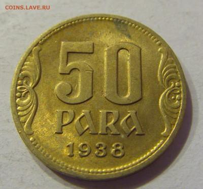 50 пара 1938 Югославия №2 07.12.2017 22:00 МСК - CIMG3183.JPG