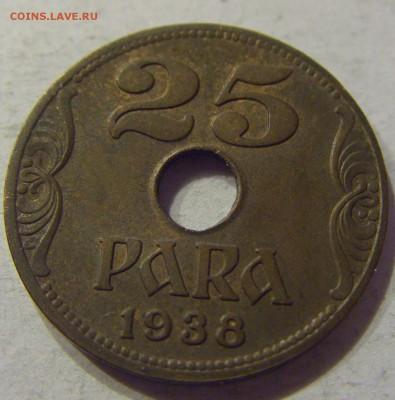 25 пара 1938 Югославия №2 07.12.2017 22:00 МСК - CIMG3223.JPG