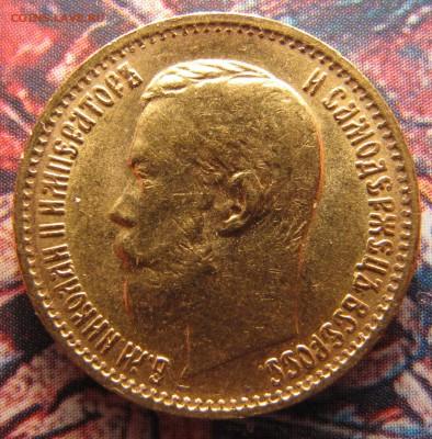 Коллекционные монеты форумчан (золото) - IMG_7111.JPG