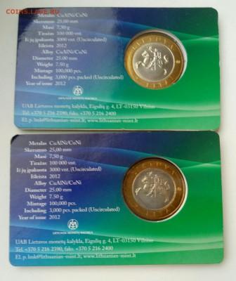Литва 2 лита 2012 Паланга, Неринга UNC - P71202-103128(1)