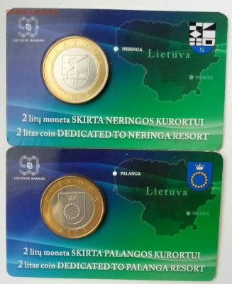 Литва 2 лита 2012 Паланга, Неринга UNC - P71202-103114(1)
