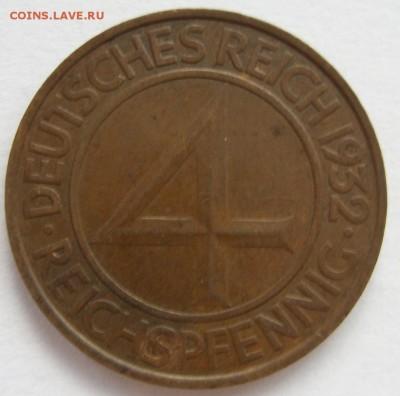 Германия, иностранщина (наборы, на вес, евро), царизм, СССР. - 4 пфеннига 1932 A 1-1