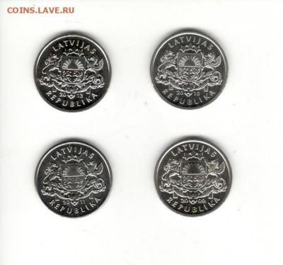 Латвия, 1 лат - 4 разные монеты. ФИКС! 140 рублей за 1 шт! - Латы 2