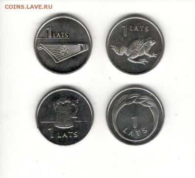 Латвия, 1 лат - 4 разные монеты. ФИКС! 140 рублей за 1 шт! - Латы 1