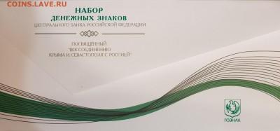 Буклет ммд виноделие крыма до 08.12.17 - 20171006_145344