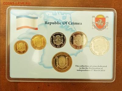 Набор республика Крым до 09.12.17 - 20171126_231056